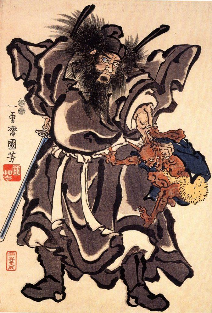 Повелитель демонов Чжун Куй